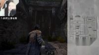 《灵魂筹码》最详细地图攻略P1诡秘王府