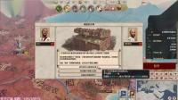 《帝皇:罗马》全流程视频攻略合集4.04罗马战役3