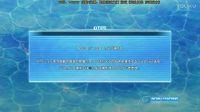 《闪乱神乐:沙滩戏水》 水枪大战射姬游戏 直播娱乐解说 第5期