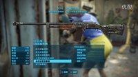 Fallout 4 辐射4 版本1.2 新刷钱 刷道具 刷经验 BUG 解说 主机版