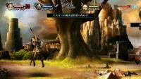 """【游侠网】PS4《龙之皇冠Pro》矮人""""预告片"""