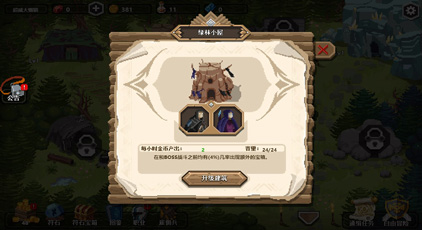卡牌冒险者_好玩的卡牌游戏_卡牌冒险者2官网
