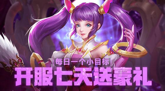 龙权天下_3D三国_2019好玩的网页游戏_01