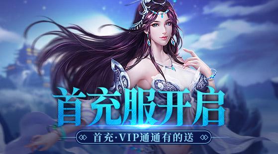 龙权天下_3D三国_2019好玩的网页游戏_02