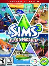 模拟人生3:岛屿天堂