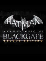 蝙蝠侠:阿甘起源之黑门监狱