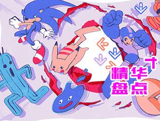 历史上最重要的31款日本电子游戏(下篇)