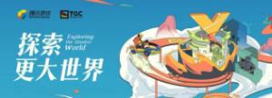 【CJ2019】展望祝福赢海量奖品