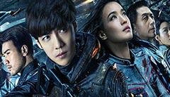 《上海堡垒》江南:样片就看出瑕疵 但也有优点
