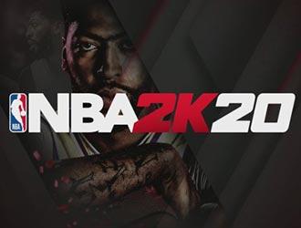 《NBA 2K20》试玩版评测