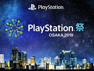 PlayStation祭参展阵容公开 多款独占亮相!