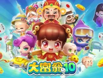 大富翁10详情介绍 角色更好看了!