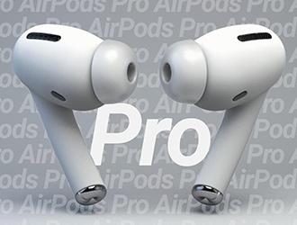 全世界清静了!AirPods新品将发布!售价感人