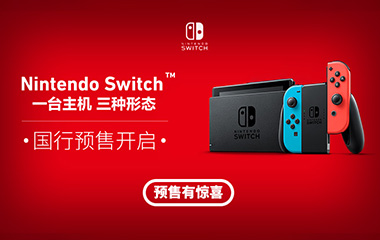 国行Nintendo Switch游戏机