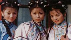 还珠格格火遍中国!1999年中国发生的29件大事