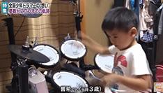 日本少年2岁摘除双眼!苦练架子鼓 10岁成为人气偶像