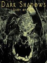 暗影:邪恶军团
