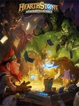 炉石传说:魔兽英雄传