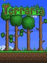 泰拉瑞亞Terraria
