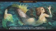《龙之皇冠》双版本日本地区出货量已突破30万