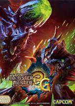 怪物猎人:3G