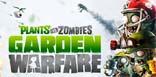 花园战争PC版