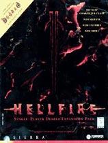 暗黑破坏神:地狱之火