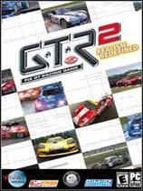 GTR賽車2
