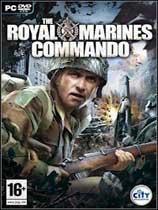 皇家海军突击队