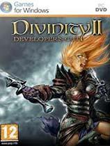 神界2:开发者版