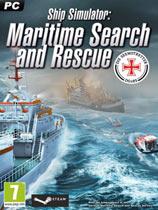 舰船模拟:海上搜救