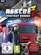 救援行动2:全职英雄
