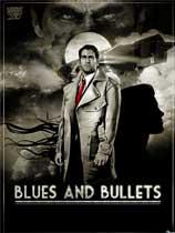 蓝调与子弹