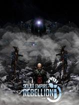 太阳帝国的原罪:背叛
