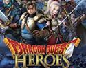 《勇者斗恶龙:英雄》评测