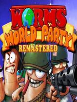百战天虫:世界派对重制版