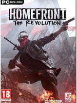 國土防線2:革命