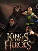 国王与英雄