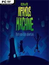 开尔文和臭名昭著的机器