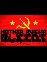俄国母亲洒热血