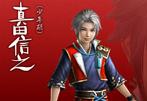 中文版发售日