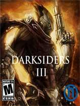 暗黑血統3