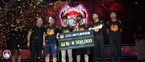 零点问鼎总冠军 MPL北京总决赛盛大落幕!