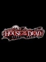 死亡之屋:血色黎明