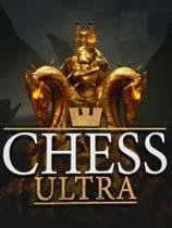 終極國際象棋