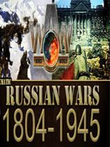 世界大战:俄罗斯战争