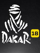 達喀爾18