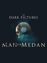黑暗畫片:棉蘭之人