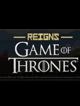 王权:权力的游戏