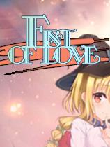 Fist of love